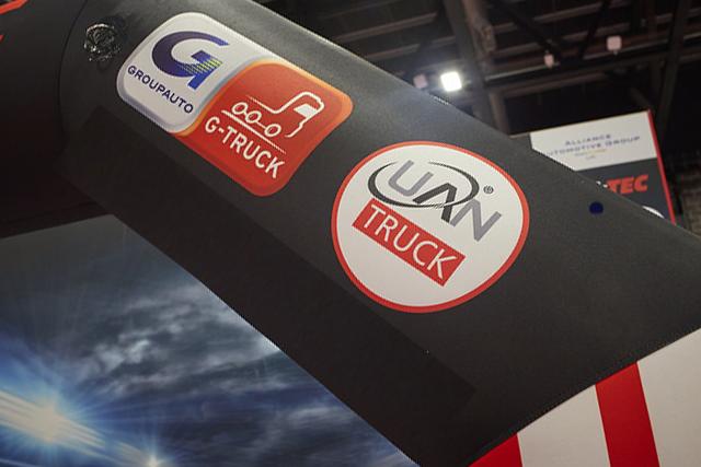 G-Truck &UAN Truck Logos